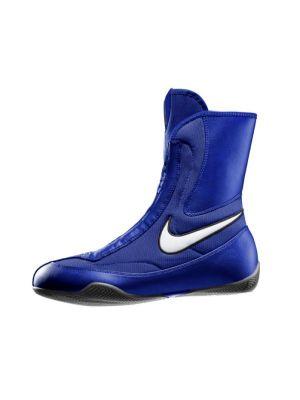 Nike Machomai Mid poksisaapad