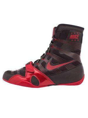 Nike Hyperko poksisaapad
