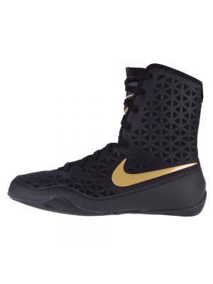 Nike KO poksisaapad